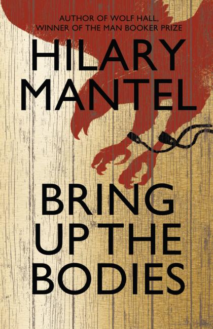 The Man Booker Prize 2012