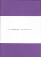 Mortensen, Audun: Out of office reply