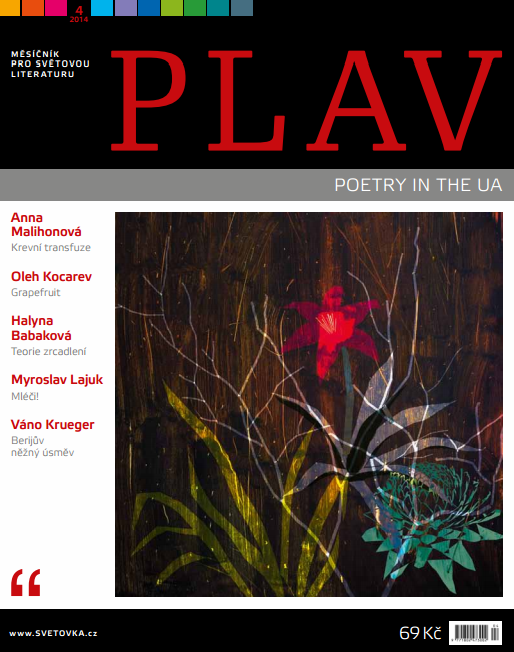 Plav 4/2014 – Poetry in the UA